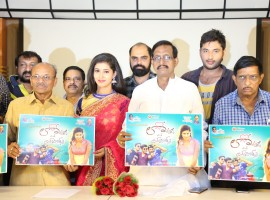 Samba, Yodha, Kiran, Pavani acting Lavanya with Love Boys movie motion poster launch held at Hyderabad RTI State Chairman Viajay Babu released on Friday. Lyrisit Vaddepally Krishna dirctor of the film.