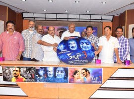 Upendra, Priyamani, Tulasi's Kalpana 3 Movie audio launch event held at Hyderabad on Monday.