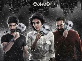 Imaikkaa Nodigal is an upcoming Tamil romantic thriller film written and directed by R. Ajay Gnanamuthu and produced by CJ Jayakumar under Cameo Films India banner. Starring Nayanthara, Atharvaa and Raashi Khanna in the lead roles.