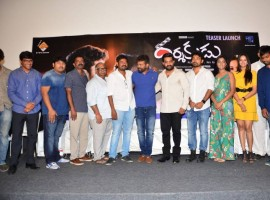 Telugu movie Darshakudu teaser launch event held at Hyderabad. Celebs like Jr NTR, Sukumar, Eesha Rebba, Ashok Bandreddi, BVSN Prasad, Pujita Ponnada, Sai Kartheek, Jakka Hari Prasad, Navin Nooli, Praveen Anumolu, BNCSP Vijaya Kumar, Ramesh Kola, Thomas Reddy Aduri, Ravi Chandra Satti and others graced the event.