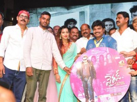 Telugu movie Virus audio launch event held at Hyderabad. Actor Sampoornesh Babu and others graced the event.