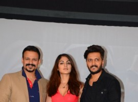 Bank Chor movie promotion held in Mumbai on May 29, 2017. Celebs like Vivek Oberoi, Riteish Deshmukh, Rhea Chakraborty and others graced the event.