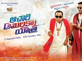 Achari America Yatra, the laughter riot from the super hit combination of Vishnu Manchu and G Nageshwar Reddy finished a massive first schedule in Hyderabad. The production team is all set to fly on America trip to commence the second schedule in June.