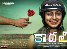 Youthful romantic triangular love story, Kaadhali is one of the exciting films awaited for release in this month. Kaadhali produced on Anaganagana Film Company banner promised to be an entertaining treat for Telugu youth audience. Starring Pooja K Doshi, Harish Kalyan, Sai Ronak, Sudarshan, Mohan Raman, Dr.Manjeri Sharmila, Gururaj Manepalli, Pallavi Banothu, Bhanu Avirineni, C.Suresh Kumar, Sandhya Janak, Ramadevi.
