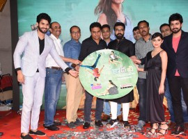 Telugu movie Kaadhali audio launch event held at the Part Hyatt Hotel, Banjara Hills, Hyderabad on Tuesday (06th June) evening. Celebs like Ram Charan Teja, D Suresh Babu, KT Rama Rao, Harish Kalyan, Pooja K Doshi, Pattabhi R. Chilukuri, Sai Ronak, Dasarath, Prasan Praveen Shyam, Shraavya Reddy and others graced the event.