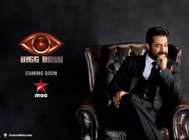 This is Junior NTR's first foray into television. Indeed, it is one of the biggest small screen forays in south India in recent times. With his natural spontaneity and talent, NTR will play an extremely crucial role in being the only link between the audience and around a dozen celebrities who will be placed inside a locked house.