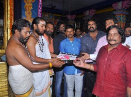 Kiran Raj who acted as a doop for Prabhas he becomes as a hero with Karaali. The Movie Launched today at Film Nagar Temple.