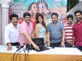 Premaleela Pelligola Movie Trailer Launch held at Hyderabad.