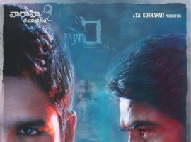 The first look of actor Akkineni Naga Chaitanya starrer Telugu action drama