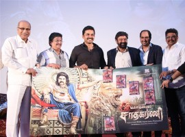 Tamil movie Gautamiputra Satakarni audio launch event held in Chennai. Celebs like Balakrishna, Karthi, KS Ravikumar and others graced the event.