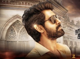 Actor Rana Daggubati says the title of his upcoming film