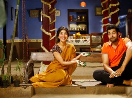 Fidaa is an upcoming Telugu film written and directed by Sekhar Kammula and Produced by Dil Raju.