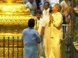 Actor Ajith Kumar offered his prayers at Tirupati temple on Tuesday ahead of the release of his Tamil film