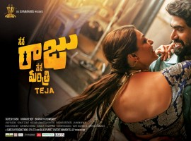 Rana Daggubati's Naan Aanaiyitaal movie poster.
