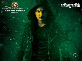Kee is an upcoming Tamil movie Directed by Kalees and Produced by S Michael Rayappan. Starring Jiiva in the lead role, while Nikki Galrani, Anaika Soti, Rajendra Prasad, Govind Padmasoorya, Suhasini, RJ Balaji, Manobala, Meera Krishnan, Kishore Rajkumar in supporting role.