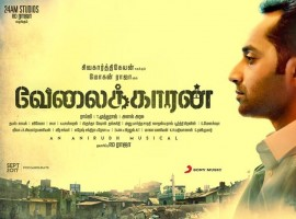 The film marks the Tamil debut of Malayalam star Fahadh. The new poster features Fahadh and Sivakarthikeyan. They will lock horns in the film, due for Dussehra release.