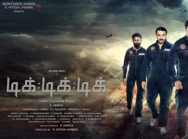 The makers of Jayam Ravi starrer upcoming Tamil space thriller