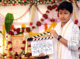 Gautam Krishna clap and Sithara camera switch on for Mahesh 25.