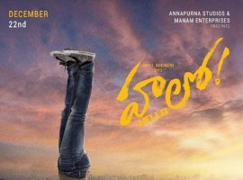Akhil Akkineni's upcoming movie titled as 'Hello'. Directed by Vikram K Kumar and produced by Akkineni Nagarjuna under their home banner Annapurna Productions.