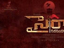 The title logo of Megastar Chiranjeevi's upcoming Telugu historic film
