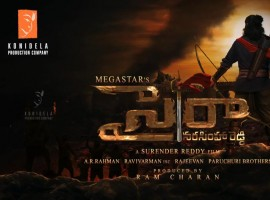 The title logo of Megastar Chiranjeevi's upcoming Telugu historic film