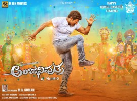 Anjani Putra is an upcoming Kannada romantic action movie directed by A. Harsha. Starring Puneeth Rajkumar and Rashmika Mandanna in the lead role.