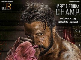 Actor Sudeep will be seen playing a boxer and wrestler in upcoming Kannada action-thriller