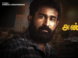 Annadurai is an upcoming Tamil movie directed by G. Srinivasan and produced by Radikaa Sarathkumar. Starring Vijay Antony in the lead role.