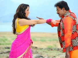 Ungarala Rambabu is an upcoming Telugu movie directed by Kranthi Madhav and produced by Paruchuri Kireeti.