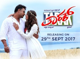Darshan's Tarak movie poster.