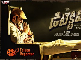 Vishal's recent super hit movie Thupparivaalan releasing in Telugu as Detective.