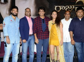 Raju Gari Gadhi 2 trailer launch event held today in Hyderabad. Celebs like Nagarjuna Akkineni, Seerat Kapoor, Music director S. Thaman and others graced the event.