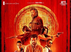 Idhu Vedhalam Sollum Kathai is an upcoming Tamil fantasy film directed by Rathindran R. Prasad and produced by Basak Gaziler Prasad and Abhay Deol.