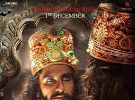 Actor Ranveer Singh's look as Alauddin Khilji in Padmavati has been revealed.