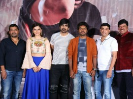 Telugu movie Raja The Great Theatrical Trailer Launch event held at Hyderabad. Celebs like Ravi Teja, Anil Ravipudi, Mehreen Pirzada and others graced the event.