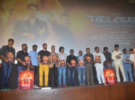 Tamil movie Indrajith audio launch event held in Chennai. Celebs like Gautham Karthik, Devi Sri Prasad, Kalaipuli S Thanu and others graced the event.