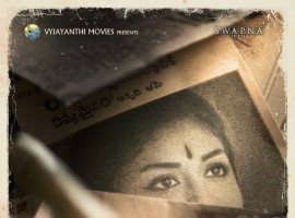 Here is the Glimpse of actress Keerthy Suresh as Savithri in Mahanati movie.