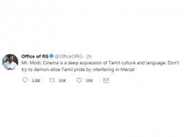 Congress Vice President Rahul Gandhi on Saturday took a dig at Prime Minister Narendra Modi over the BJP's demand for removal of dialogues critical of the GST in Tamil movie