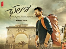 Actor Naga Shourya's Chalo first look poster.