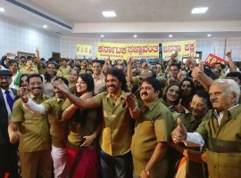 Kannada film superstar Upendra on Tuesday announced formation of a new political party which will contest the coming assembly elections in Karnataka early next year.