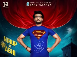 Rajaratha is an upcoming Kannada romantic comedy film, directed by Anup Bhandari and produced by Ajay Reddy, Vishu Dakappagari, Anju Vallabh and Sathish Sastry.