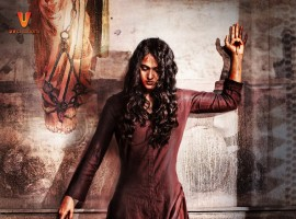 Actress Anushka Shetty's Bhaagamathie (Telugu) first look poster.