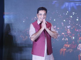 Short of announcing the launch of his political party, actor Kamal Haasan indicated on Tuesday that he may come up with its name by next January and sought to project that he was not anti-Hindu nor did he want to deliberately hurt their sentiments.