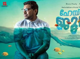 Check out actor Nivin Pauly, Trisha's Hey Jude First Look Poster.