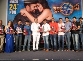 Telugu movie Balakrishnudu Pre -Release event held at Hyderabad. Celebs like Nara Rohit, Shravya Reddy and others graced the event.