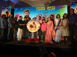 Tamil movie Richie audio launch event held today in Chennai. Celebs like Nivin Pauly, Shraddha Srinath and others graced the event.