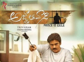 Actor Pawan Kalyan looks cool & smart as the IT professional in the Agnathavasi first look poster.
