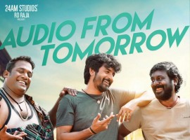 Sivakarthikeyan, Nayanthara's Velaikkaran music launch poster.