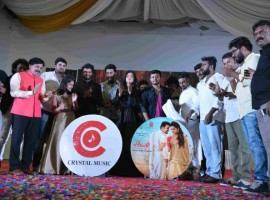 Kannada movie Chamak audio launch event held in bangalore.