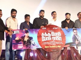 Sakka Podu Podu Raja Audio Launch event held at Chennai. Celebs like Simbu, Dhanush, Santhanam, Sethuraman, VTV Ganesh, Yuvan Shankar Raja graced the event.